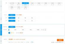 汇网科技洛杉矶1U1G1M 首月10元,香港1U1G1M 首月9.9元